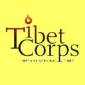 Tibet Corps